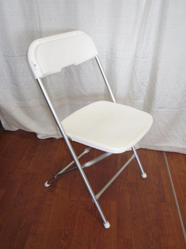 Where to find WHITE PLASTIC ALUMINUM FOLDING CHAIR in Longview